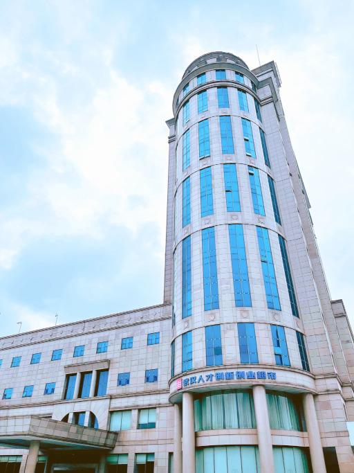 武汉光谷办公室